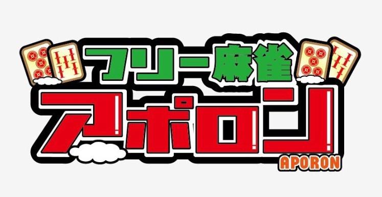 雀荘 フリー麻雀アポロンの店舗ロゴ