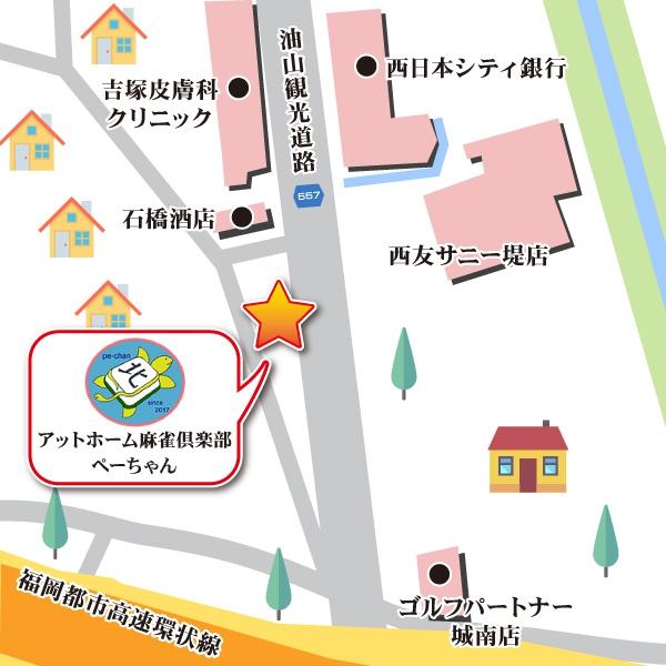 雀荘 アットホーム麻雀倶楽部ぺーちゃんの写真5
