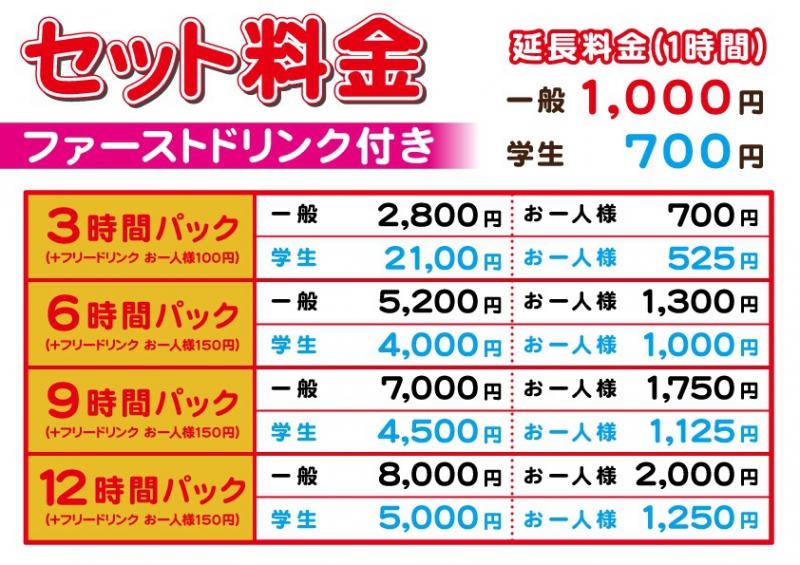 東京都で人気の雀荘 3人麻雀 クイーン