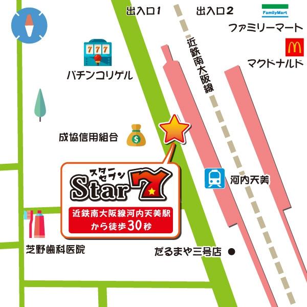 雀荘 まぁじゃんStar7の写真5