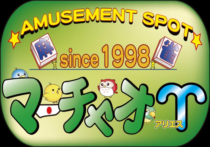 雀荘 マーチャオ アリエス梅田店の店舗ロゴ