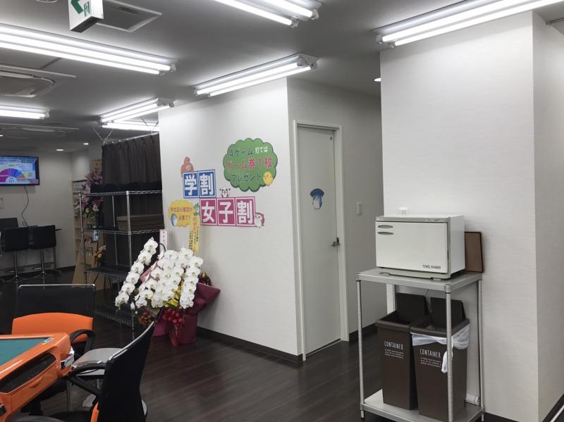 雀荘 マーチャオ ♈(アリエス) 梅田店の写真2