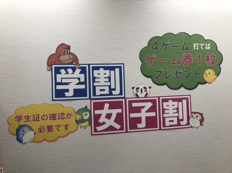 雀荘 マーチャオ ♈(アリエス) 梅田店の写真4