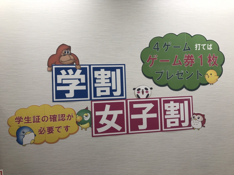 雀荘 マーチャオ アリエス梅田店の写真4