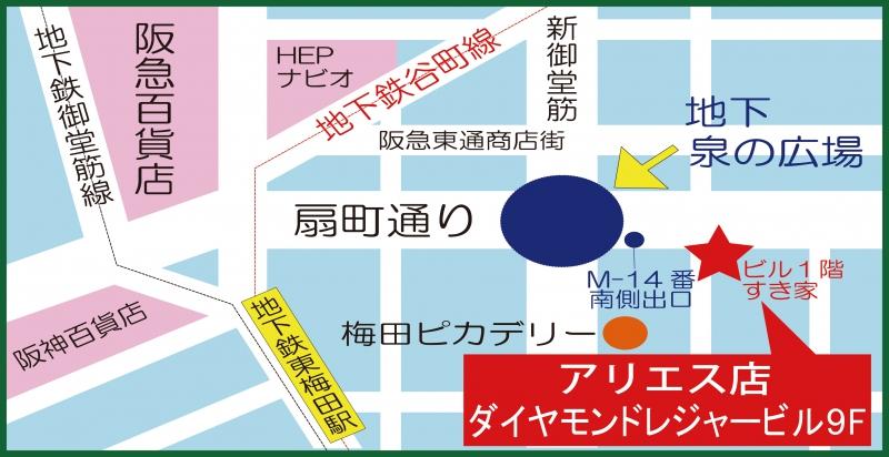 雀荘 マーチャオ アリエス梅田店の写真5