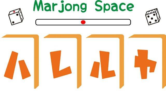 雀荘 麻雀スペース ハレルヤの店舗ロゴ