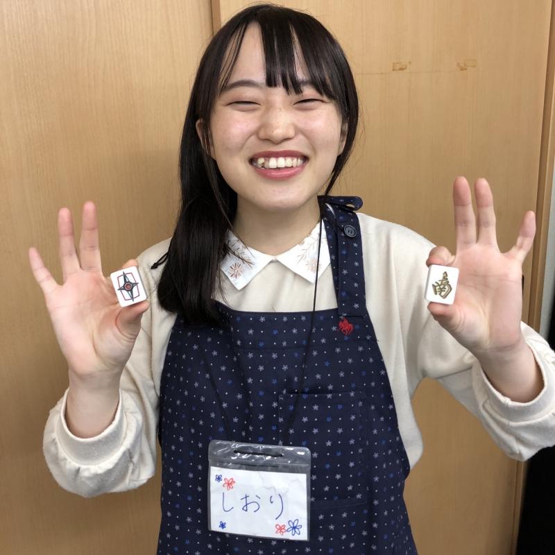 雀荘 フリー&セット麻雀なんちゃんの写真2