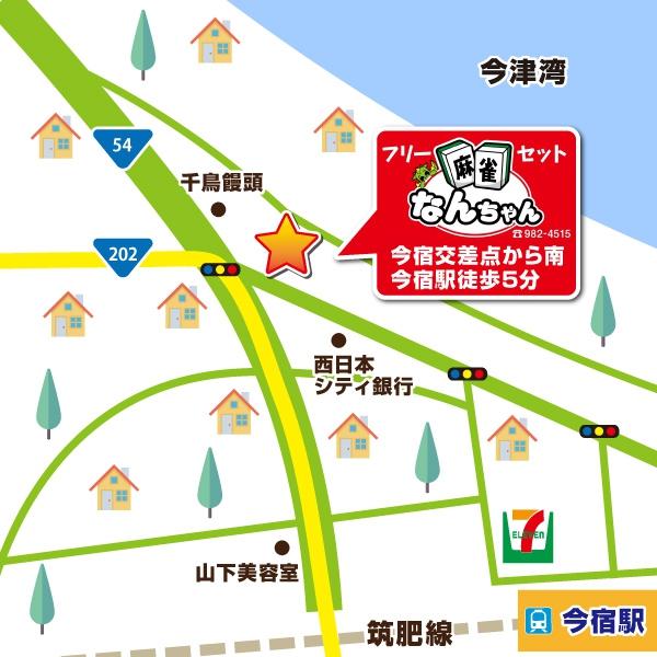 雀荘 フリー&セット麻雀なんちゃんの写真5
