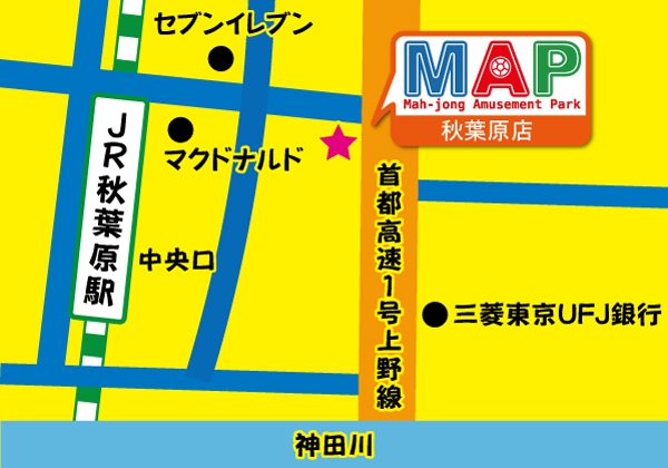 雀荘 まぁじゃんMAP秋葉原店の写真5