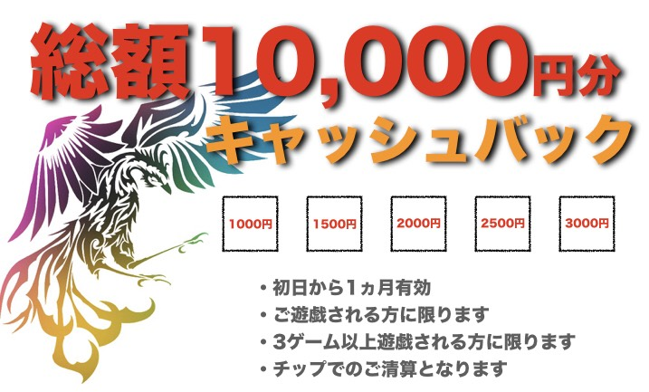 雀荘 アミューズメント麻雀 ドリーム 久留米店のお知らせ写真