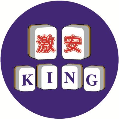 雀荘 激安KINGのロゴ