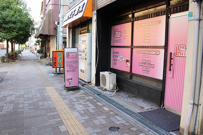 雀荘 Lamp(貸卓専門店)の写真