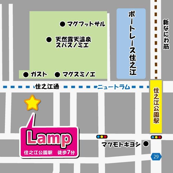 雀荘 Lamp(貸卓専門店)の写真5