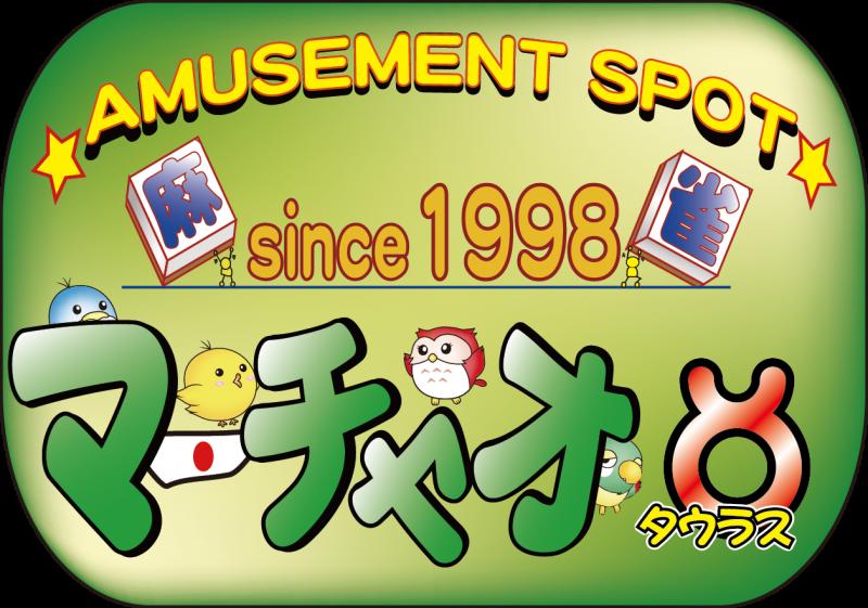 雀荘 マーチャオ ♉(タウラス) 松戸店の店舗ロゴ