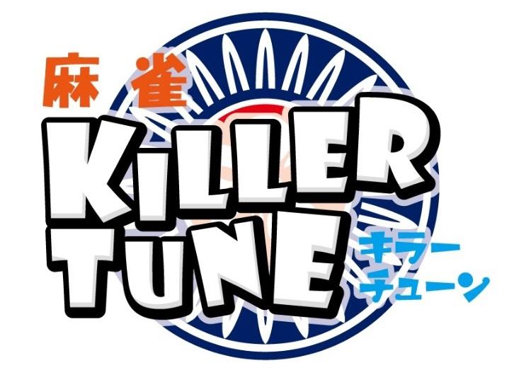 雀荘 KILLER TUNE(キラーチューン)のロゴ