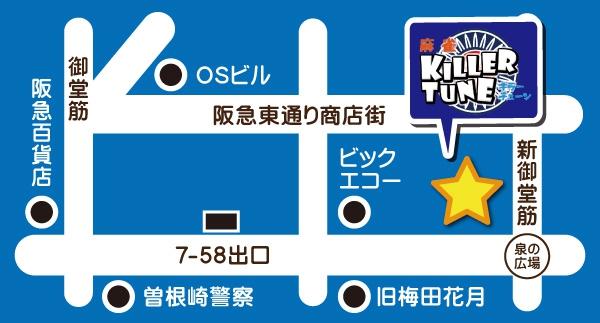 雀荘 KILLER TUNE(キラーチューン)の写真5