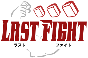 麻雀LAST FIGHT(ラストファイト)