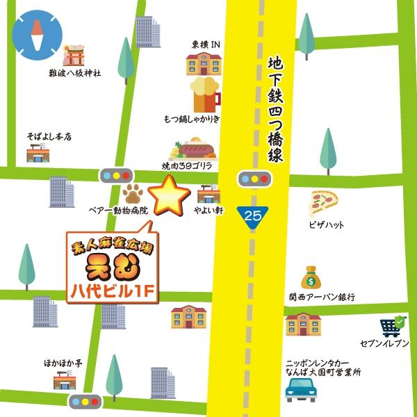雀荘 素人麻雀広場 えむの写真