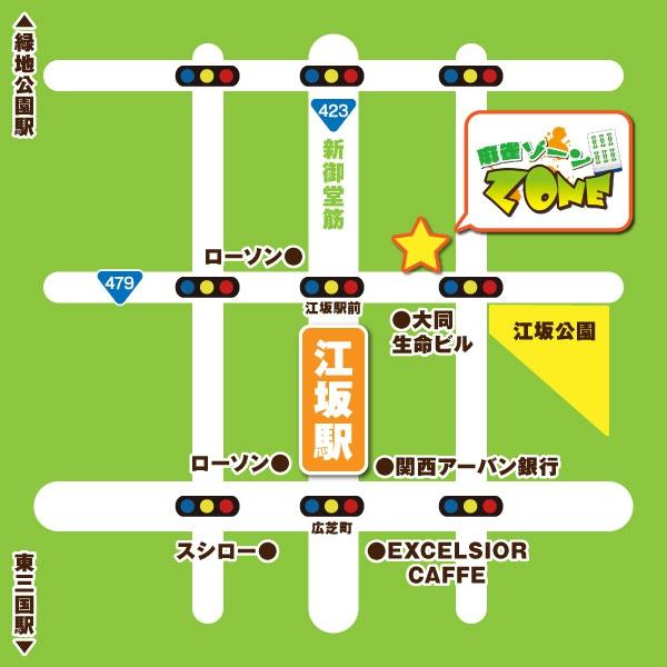 雀荘 麻雀 ZONE(ゾーン)の写真5