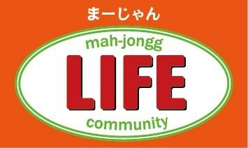 雀荘 まーじゃん LIFE(ライフ)のロゴ