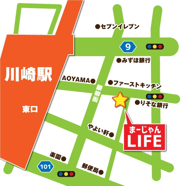雀荘 まーじゃん LIFE(ライフ)の写真5