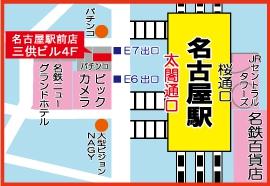 雀荘 マーチャオ ヴァルゴ名古屋駅前禁煙店の写真