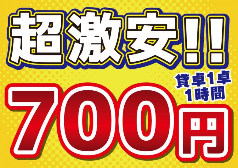 雀荘 麻雀クラブ さつき(貸卓専門店)の店舗ロゴ