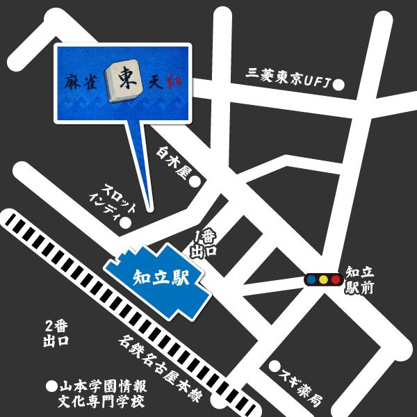 雀荘 麻雀東天紅の写真5