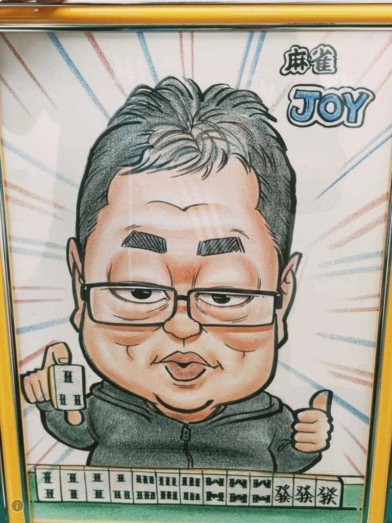 雀荘 麻雀JOY名古屋店の写真2
