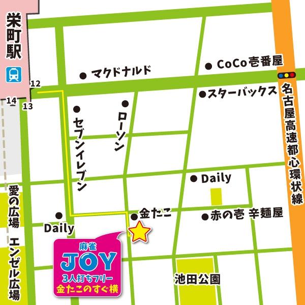 雀荘 麻雀JOY名古屋店の写真5