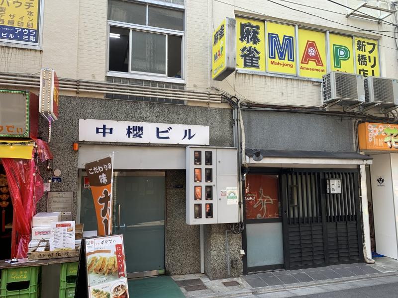 雀荘 まぁじゃんMAP新橋フリー店の店舗ロゴ