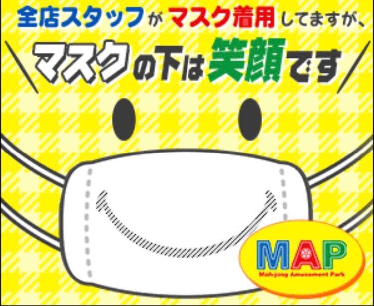 雀荘 まぁじゃんMAP新橋フリー店の店舗写真1