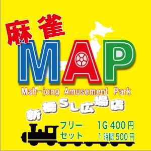 雀荘 まぁじゃんMAP新橋SL広場店の店舗ロゴ