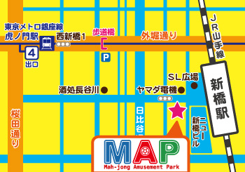 雀荘 まぁじゃんMAP新橋SL広場店の写真5