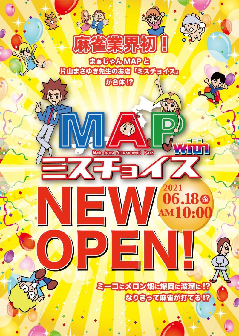雀荘 MAPwithミスチョイスの店舗ロゴ