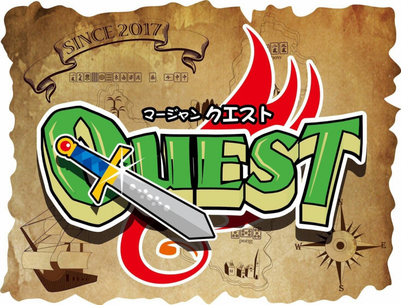 愛知県で人気の雀荘 麻雀 クエスト
