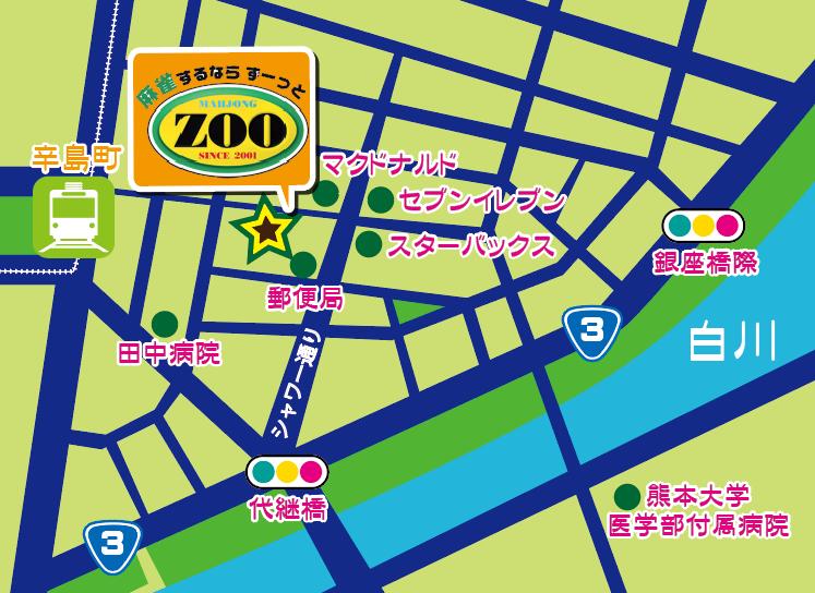 雀荘 麻雀ZOO 熊本店の写真5