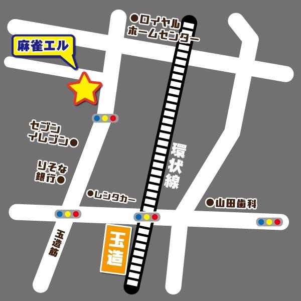 雀荘 麻雀屋エルの写真5