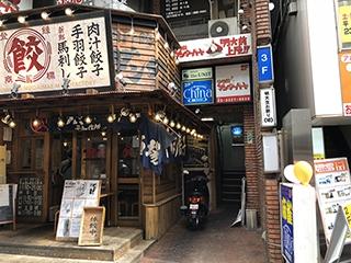 雀荘 麻雀China(チャイナ)明大前の店舗写真