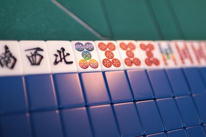 雀荘 麻雀スクイズの写真