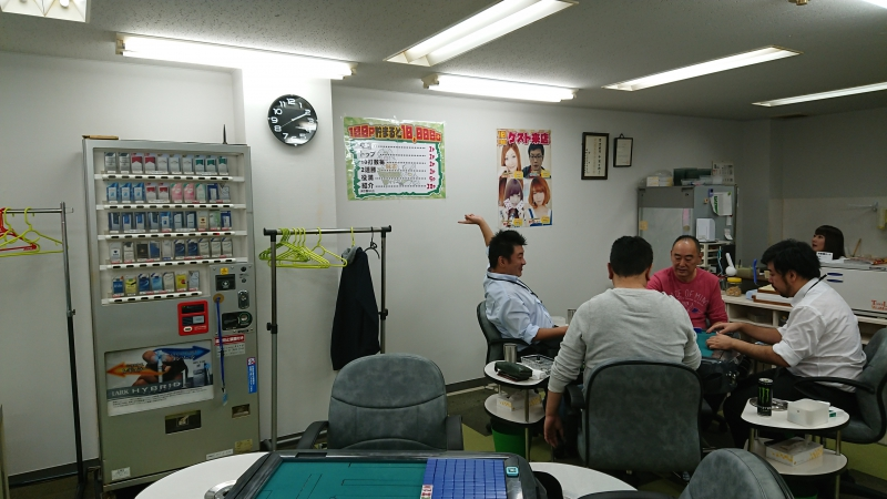 雀荘 麻雀ウルトラグリーンの店舗写真
