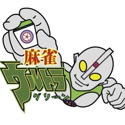 雀荘 麻雀ウルトラグリーンの店舗ロゴ