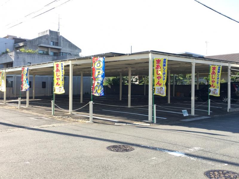雀荘 麻雀クラブ パンダの写真3