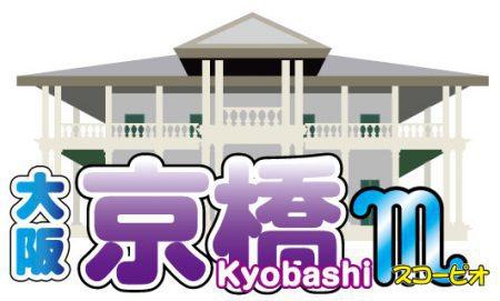 雀荘 マーチャオスコーピオ大阪京橋店の店舗ロゴ