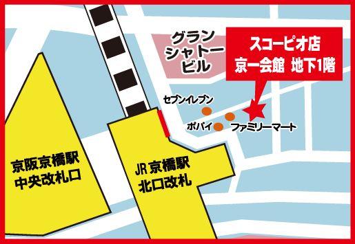 雀荘 マーチャオスコーピオ大阪京橋店の写真5