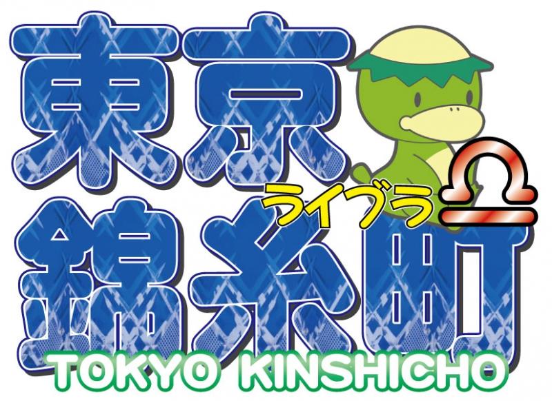 雀荘 マーチャオ ライブラ錦糸町4人打ち店の店舗ロゴ