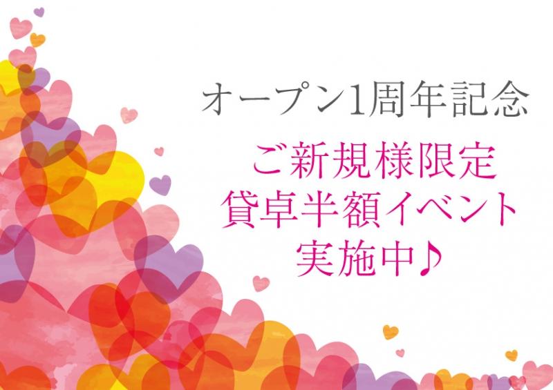 雀荘 麻雀倶楽部黒のイベント写真1