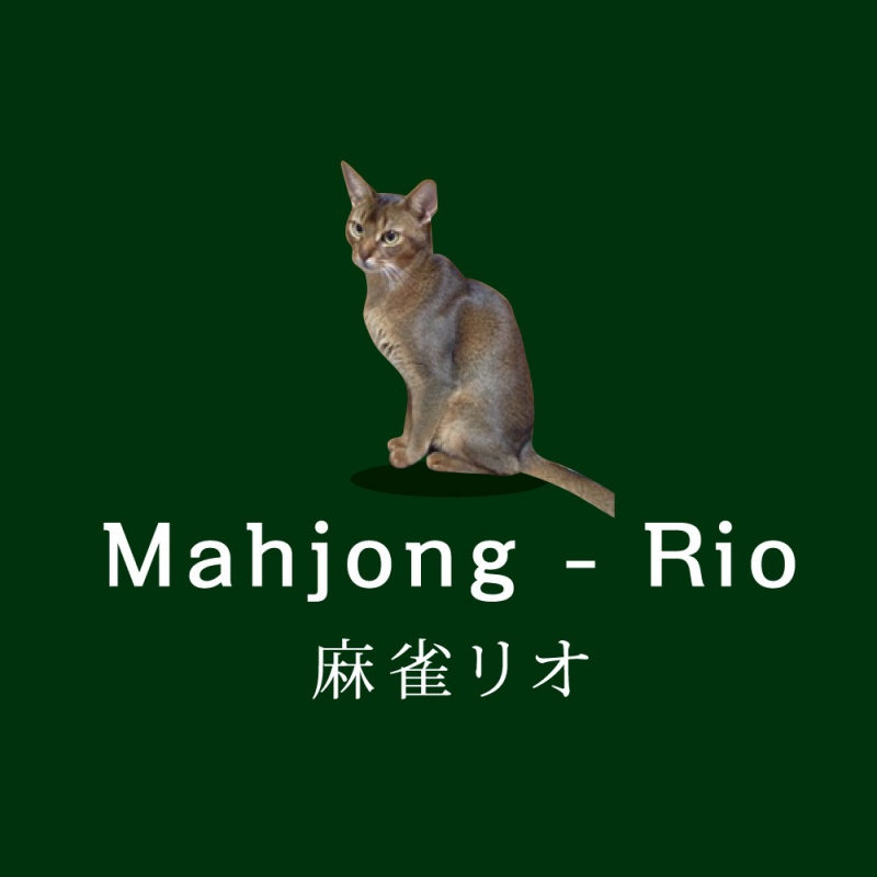 和歌山県で人気の雀荘 麻雀リオ