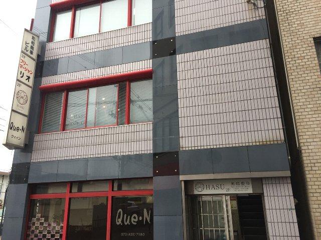 雀荘 麻雀リオの店舗ロゴ
