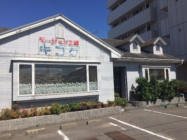雀荘 マージャン工房 キコクの店舗ロゴ